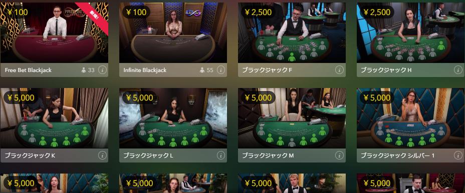 ライブカジノ ブラックジャックの説明